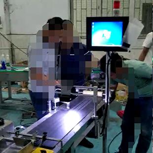 排书机CCD检测系统